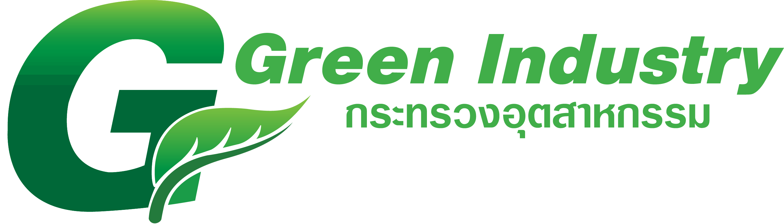 logo_green-industry.png?1622727796385