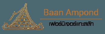 Ban Ampond