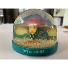 Boule de neige Looney Tunes Tweety dans China Atlas Edition-