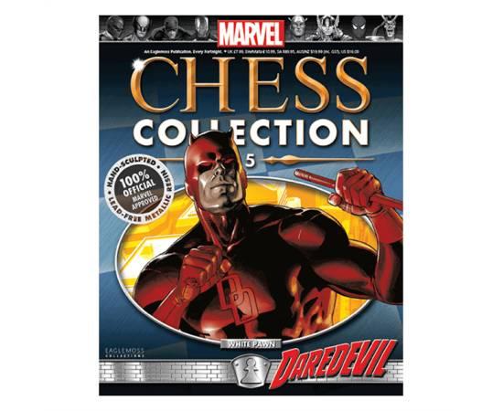 Marvel Chess Eaglemoss 05 DAREDEVIL (WHITE PAWN)-