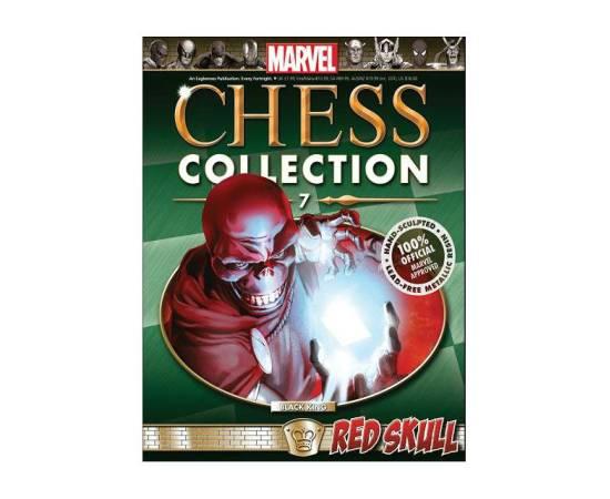 Marvel Chess Eaglemoss 07 RED SKULL (BLACK KING)-