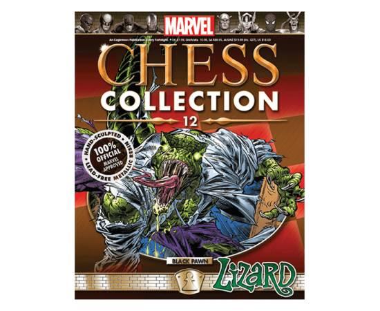 Marvel Chess Eaglemoss 12 LIZARD (BLACK PAWN)-